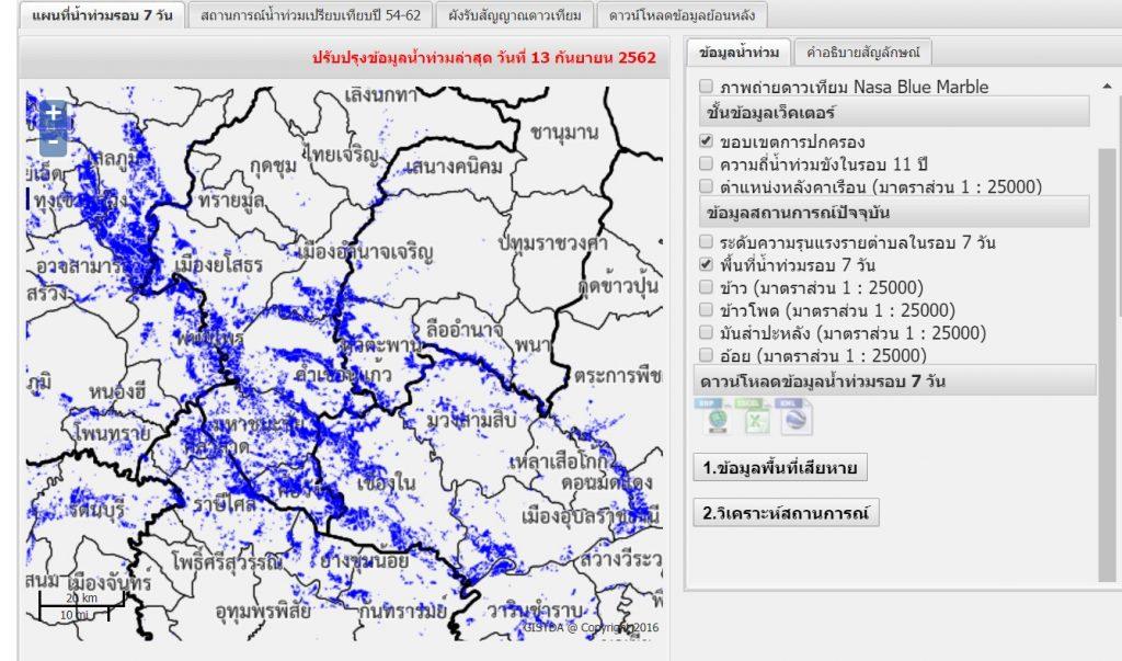 แผนที่น้ำท่วมอุบล